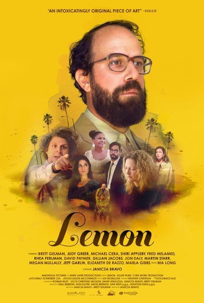 Lemon movie poster