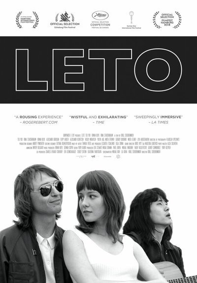 Leto movie poster