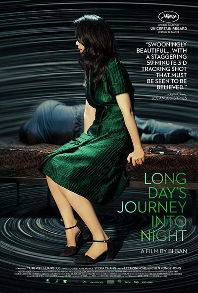 Long Day's Journey Into Night Movie Review (2019) | Roger Ebert