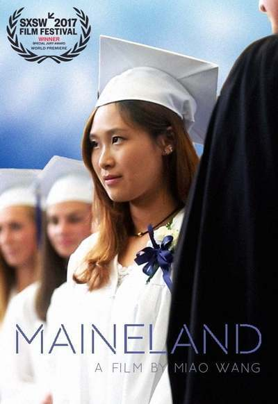 Maineland Movie Poster