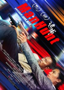 Widget manhunt 2018 poster 2