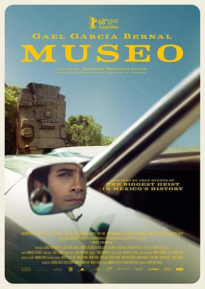 Museo movie poster
