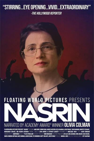 Nasrin movie poster