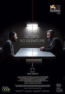 Widget no date poster