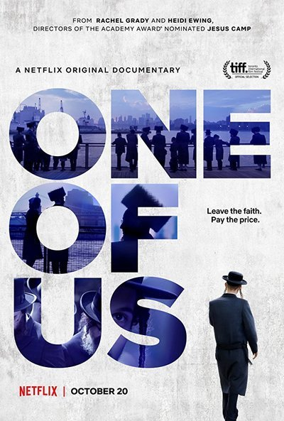 One of Us movie poster