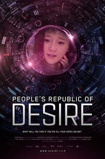 Widget desire poster