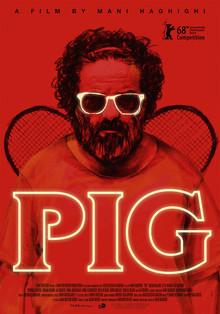 Widget pig poster