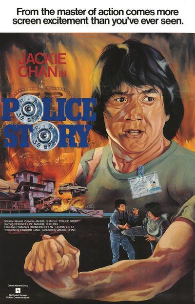 Police Story movie poster