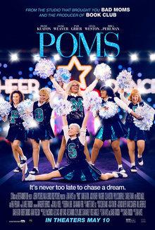 Widget poms poster