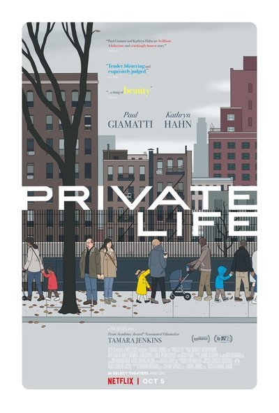 Private Life movie poster