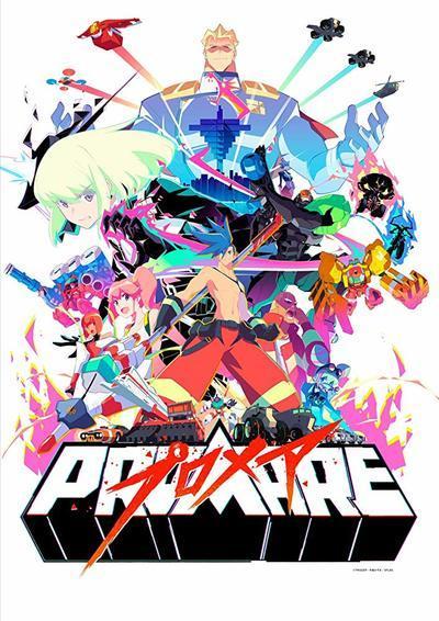 Promare movie poster