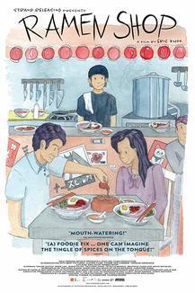 Widget ramen shop poster