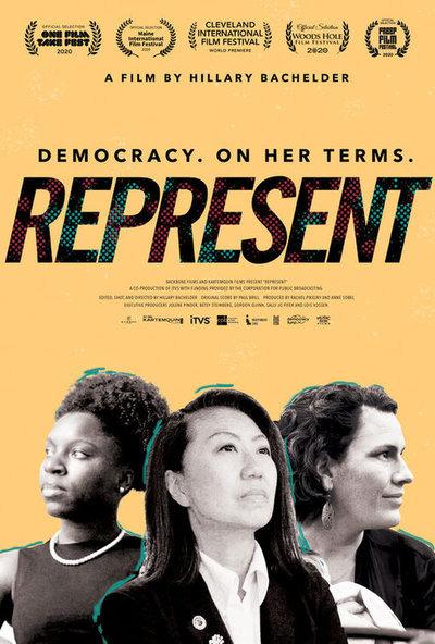 Represent movie poster