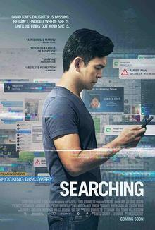 Widget searching poster