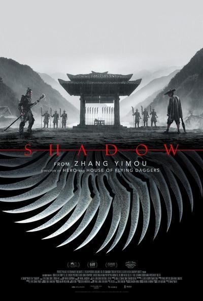 Shadow Movie Poster
