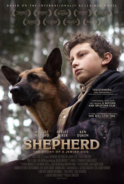 《牧羊人:一只犹太狗的故事》电影海报