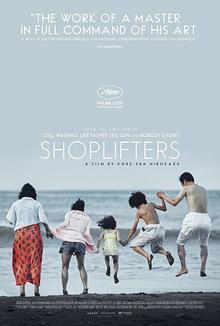Widget shoplifters poster