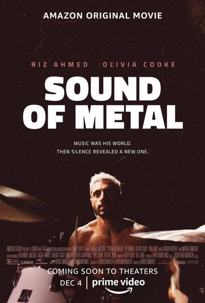 金属电影海报的声音