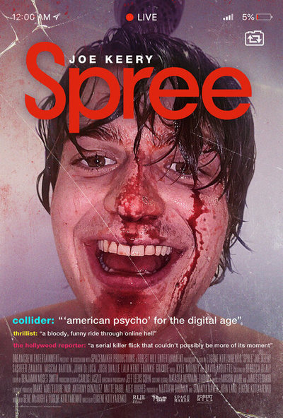 Spree movie poster