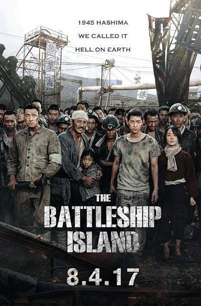 The Battleship Island movie poster