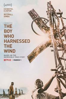 Widget boy wind poster