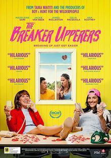 Widget breaker poster