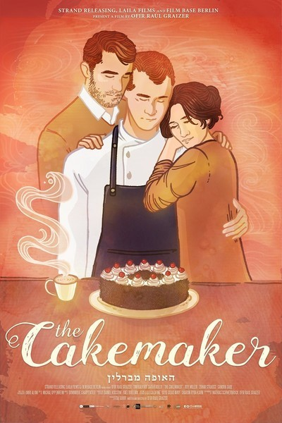 The Cakemaker movie poster