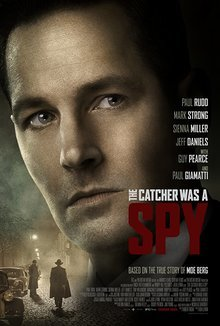 Widget catcher spy