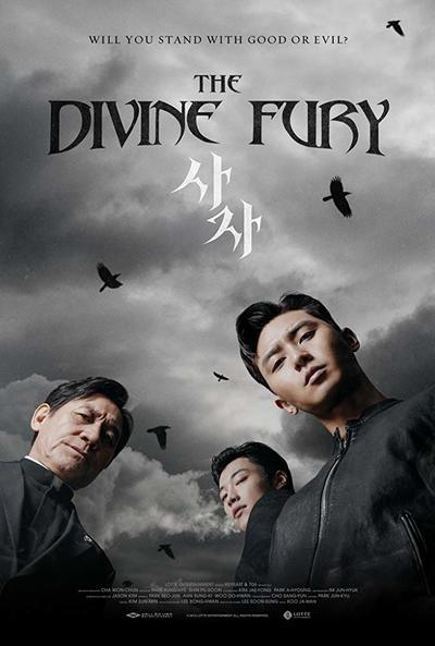 The Divine Fury Movie Poster