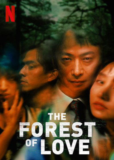 The Forest Film 2019