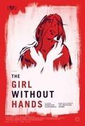 Thumb la jeune fille sans mains ver2