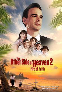 Widget heaven poster