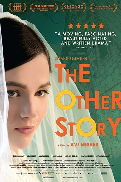 The Other Story Movie Poster