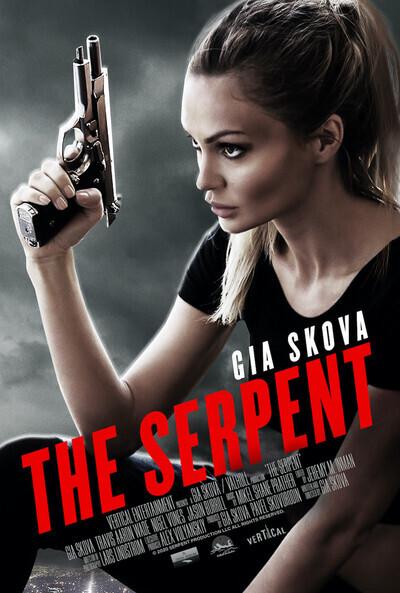 蛇的电影海报