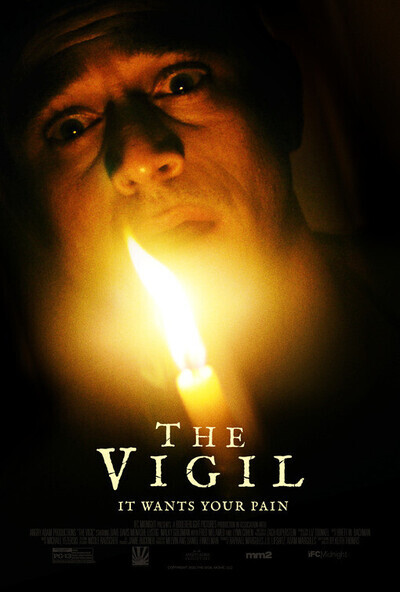 The Vigil movie poster