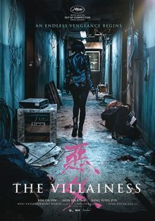 Widget the villainess poster