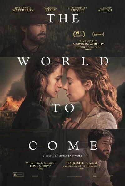 世界上电影海报