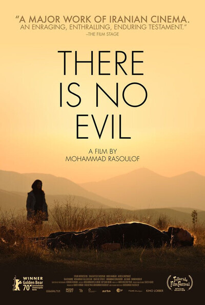 There Is No Evil movie poster
