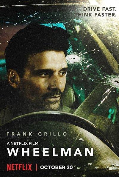 Wheelman movie poster