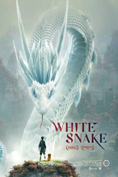 White Snake movie poster