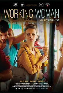 Widget working woman poster