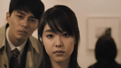 Homepage asako image