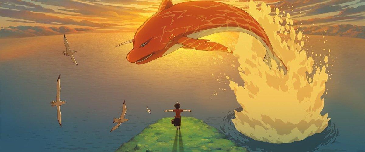 Big Fish & Begonia movie review