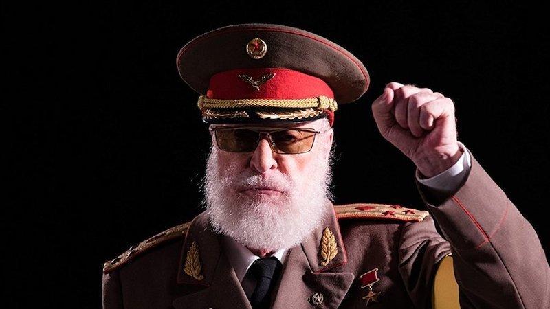 Primary dictator 2018