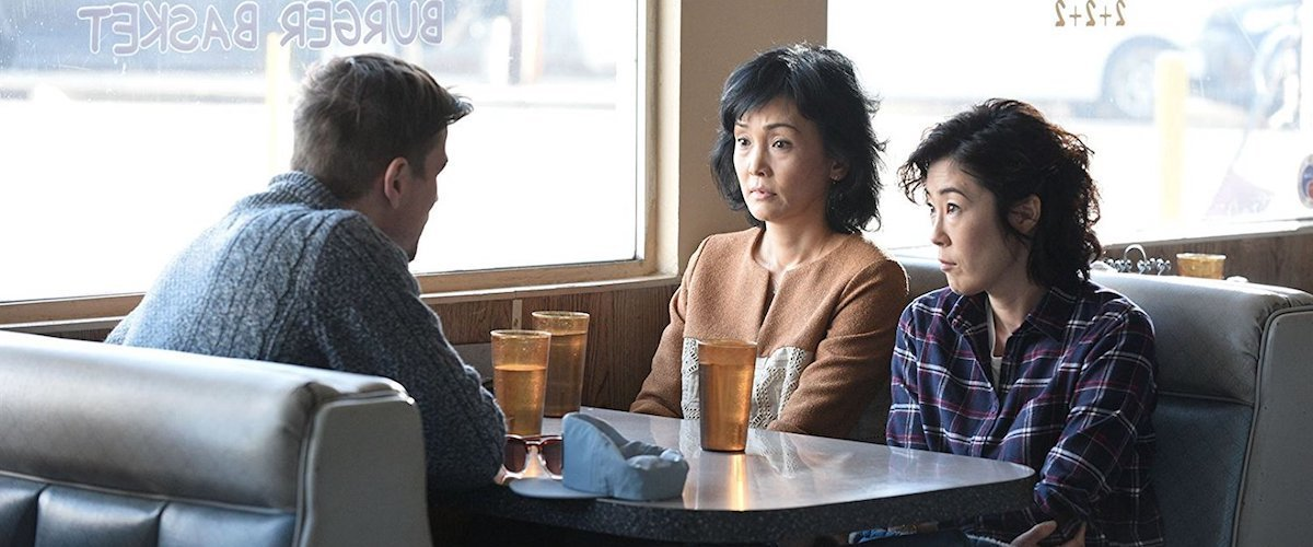 Oh Lucy! movie review