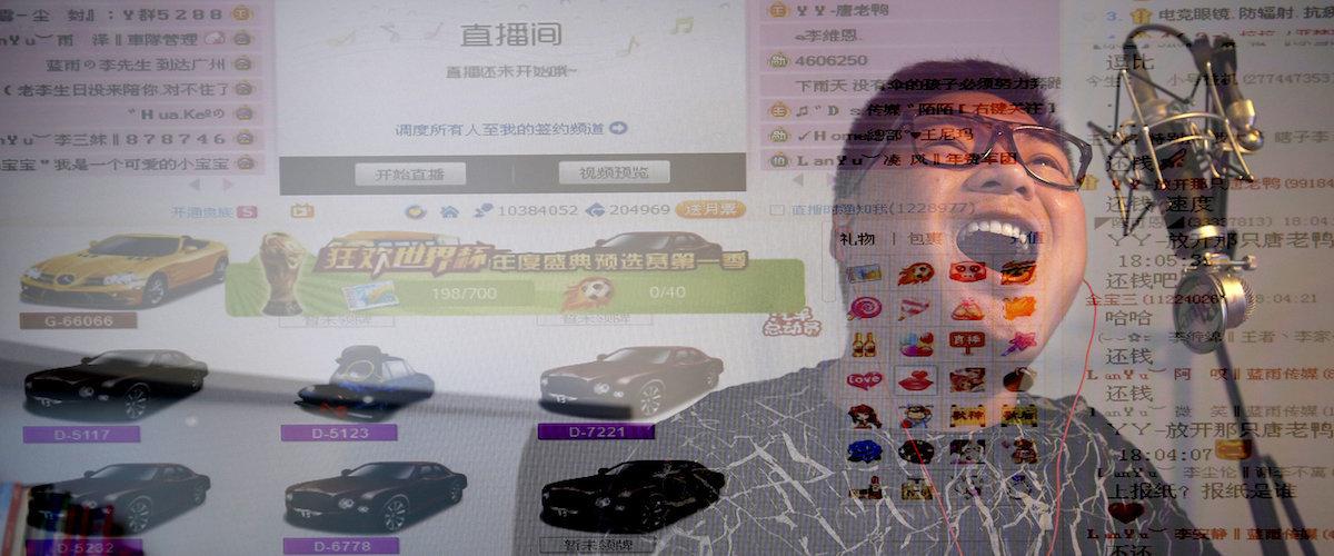 《中华人民共和国欲望电影评论》