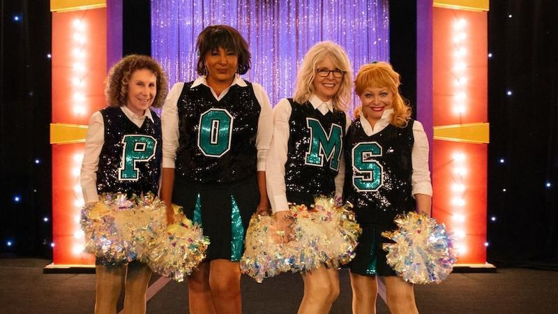 Primary poms image