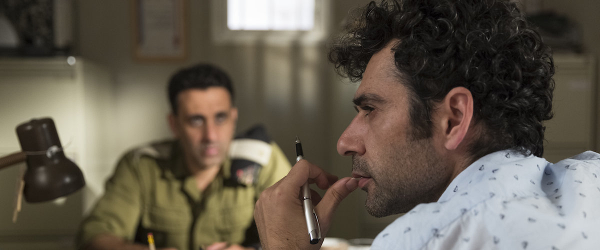 Tel Aviv on Fire movie review