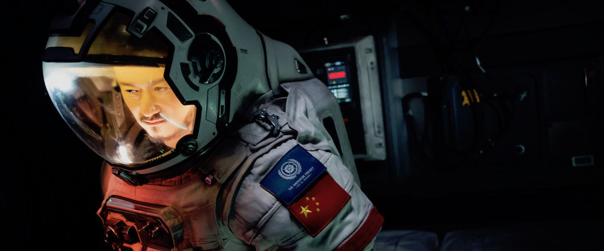 The Wandering Earth Movie Review
